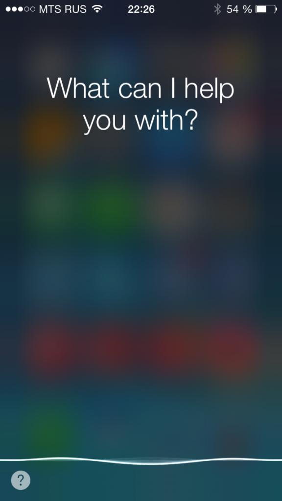 iOS 7.1 Siri
