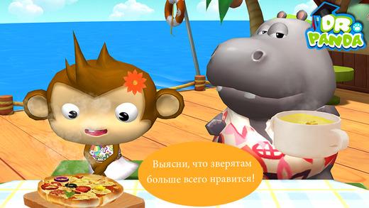 Dr.panda ресторан 2