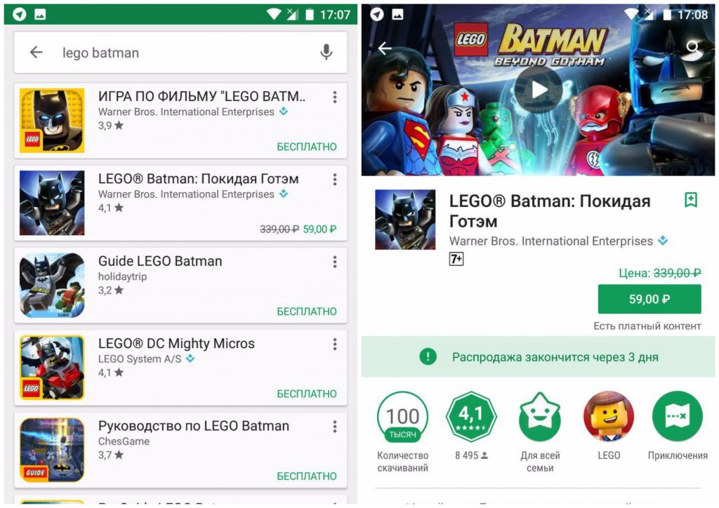 Google Play будет уведомлять оскидках наконтент прямо в дополнении