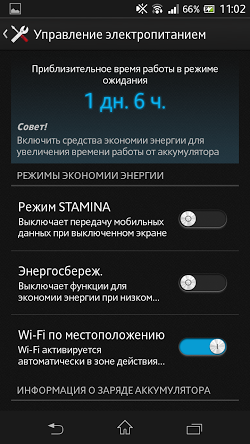 Screenshot_2013-05-31-11-02-58.png