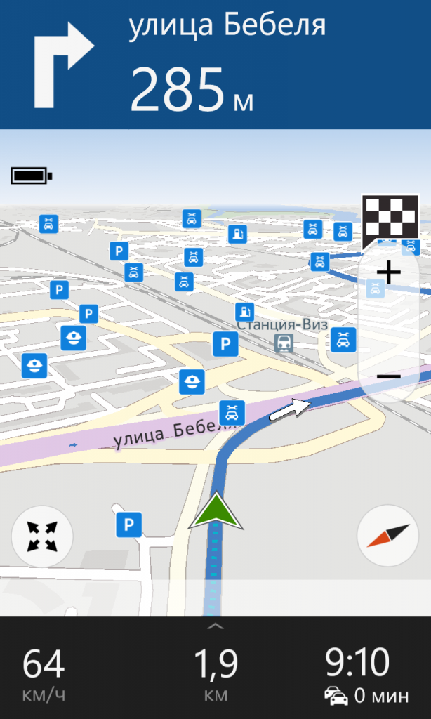 Yandex навигатор на нокиа телефон