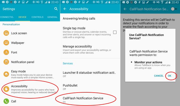 Как установить вспышку на звонок на смартфоне Samsung Galaxy