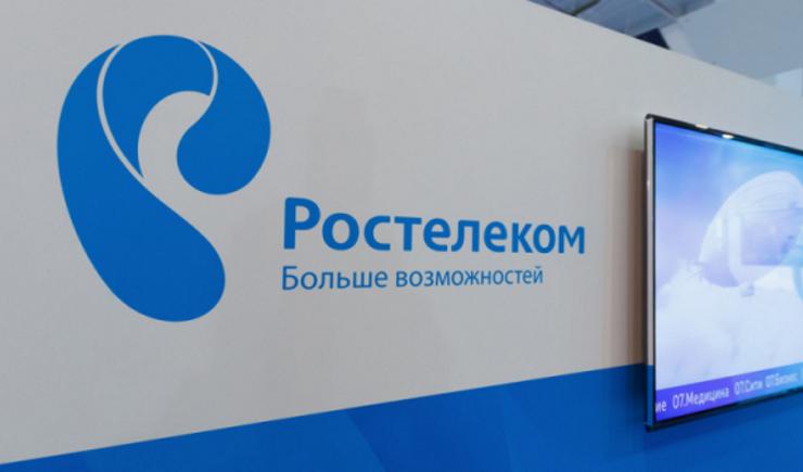 «Ростелеком» закупит Android-приставки на3 млрд руб.