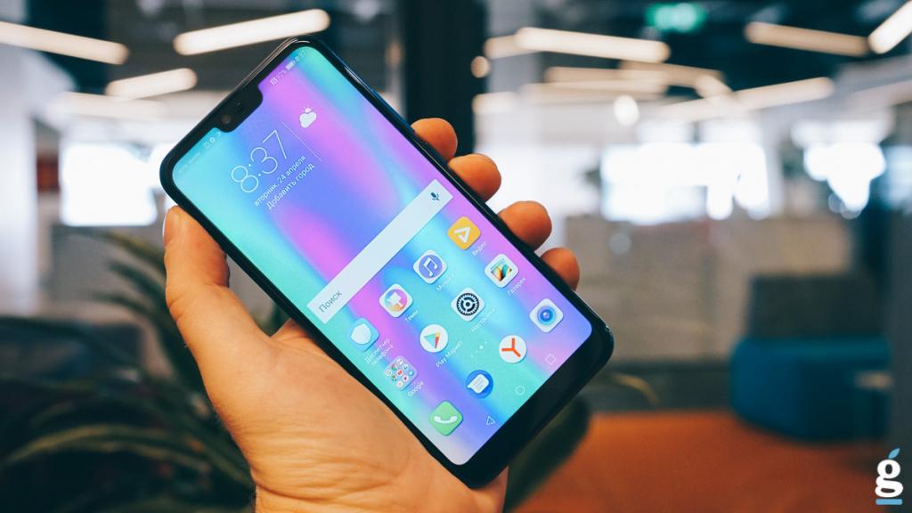 Презентован общедоступный поцене для граждан России международный вариант Huawei Honor 10
