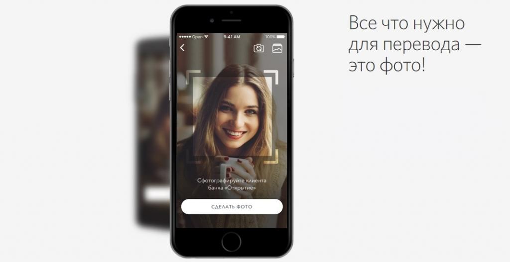 Банк «Открытие» позволил переводить деньги пофото получателя