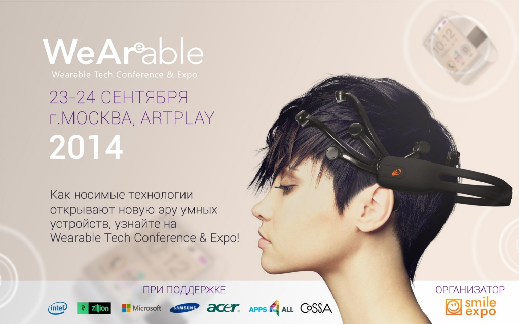 Wearable Tech Expo