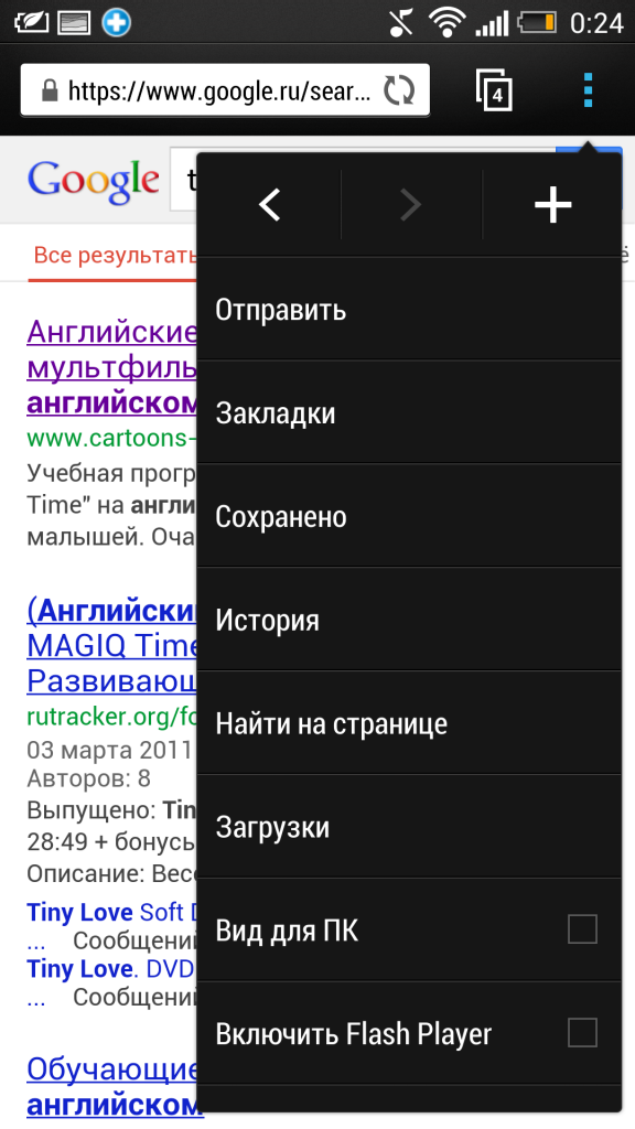 Screenshot_2013-05-30-00-24-49.png