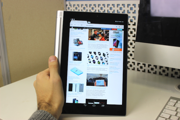 Обзор Lenovo Yoga Tablet 2