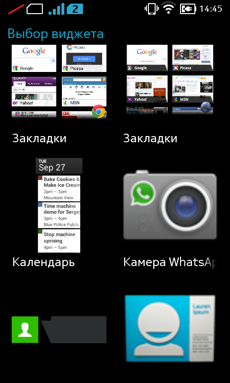 Screenshot_2014-05-30-14-45-29.png