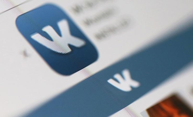«ВКонтакте» выпустила приложениеVK Live для андроид