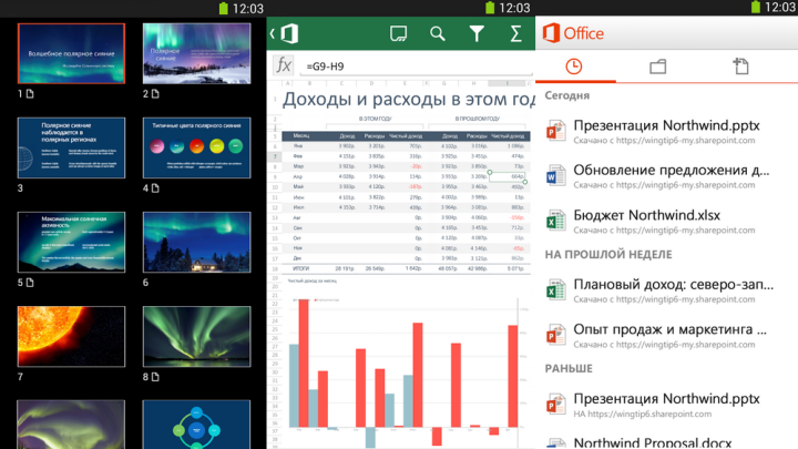 Office Mobile для Office 365