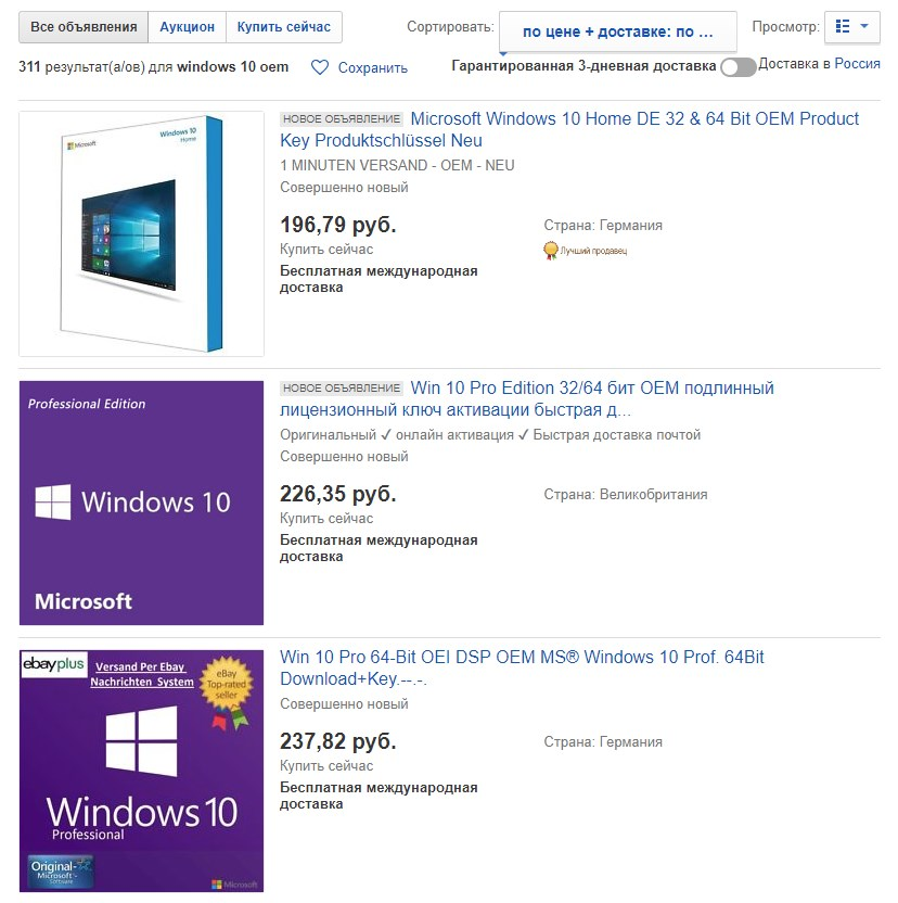 Как из не лицензии сделать лицензию windows 7 596
