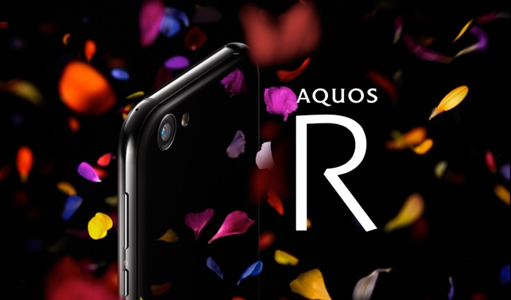 sharp aquos r