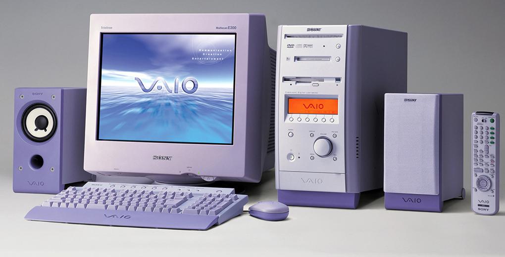 Компьютер в 2000 году фото клипы земфиры и ренаты литвиновой
