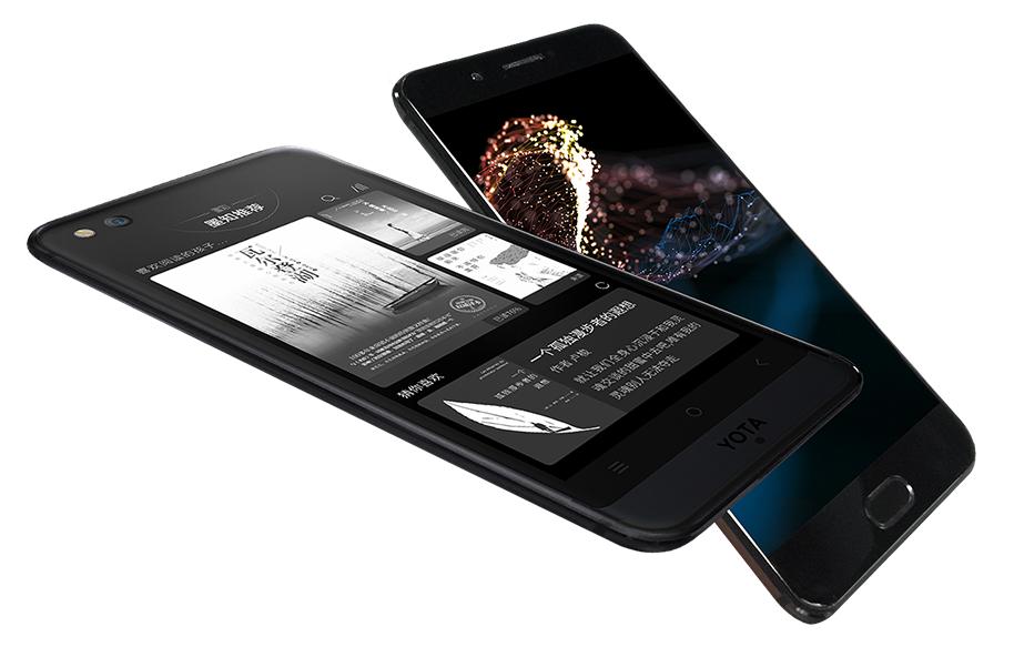Всети интернет появились первые фотографии телефона YotaPhone 3