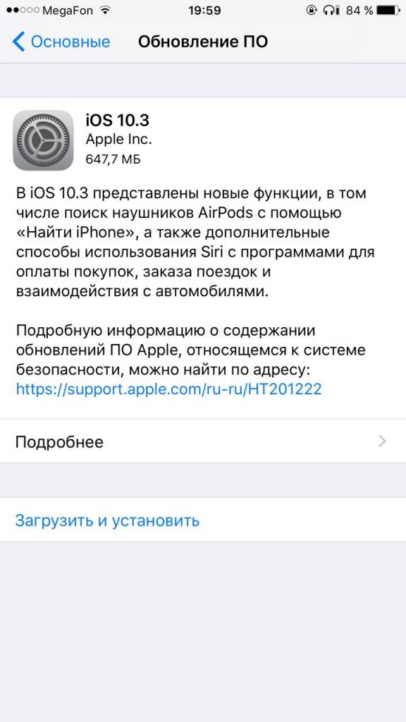 OS 10.3