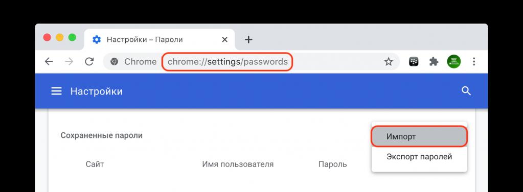 Importing Chrome passwords