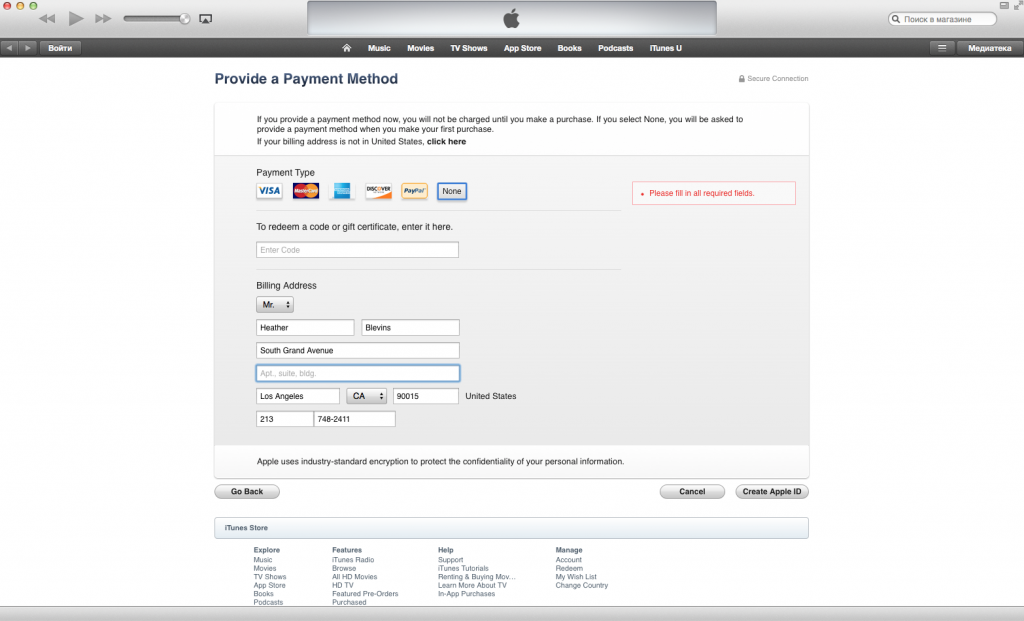 Apple ID United States