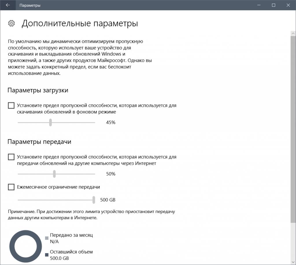 Юзеры Windows 10 после обновления «потеряли» главные программы