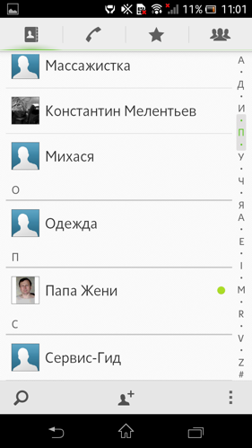 Screenshot_2013-05-02-11-01-10.png