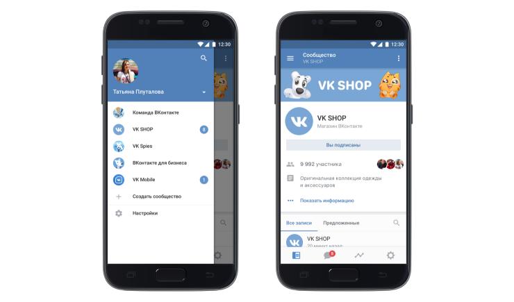 Во VK.COM появилось мобильное приложение для управления сообществами