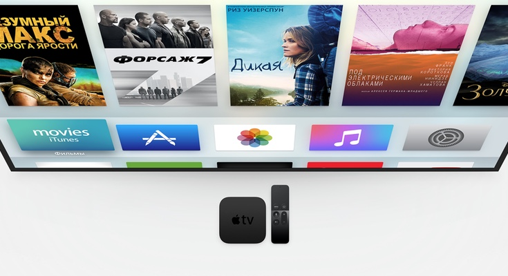 Apple TV в России
