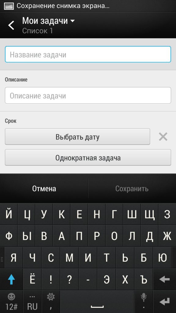 Screenshot_2013-05-30-00-18-09.png