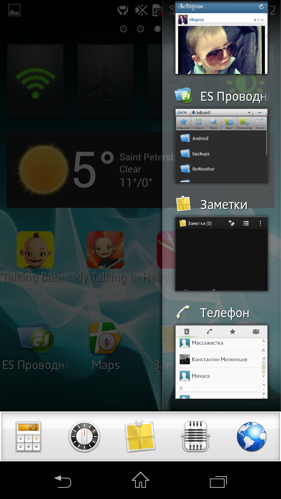 Screenshot_2013-05-02-11-02-32.png