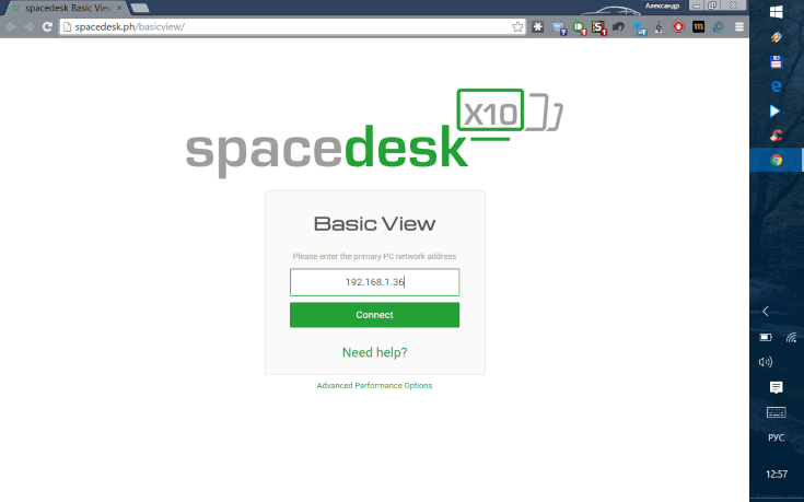 SpaceDesk