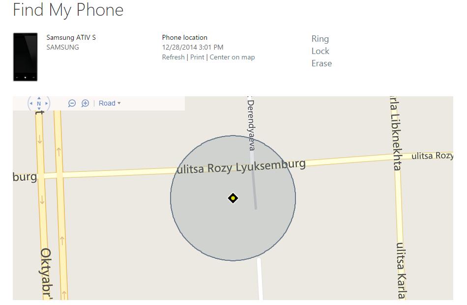 приложение отслеживания местоположения по номеру телефона