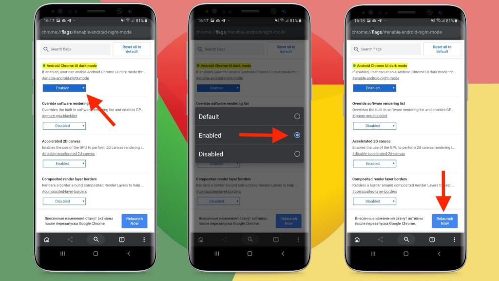 Как включить темную тему вGoogle Chrome для андроид