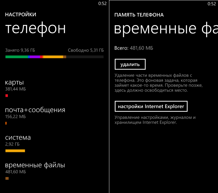 Windows Phone 8 GDR3