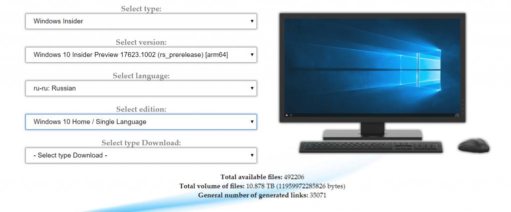 Как скачать образ любой версии Windows 10