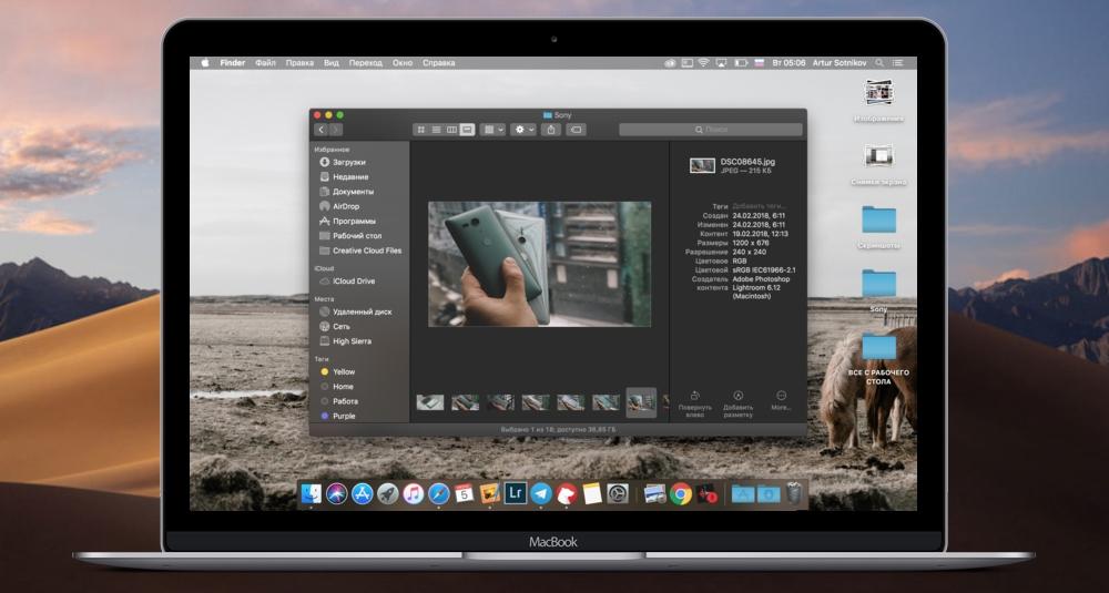 Создание сайтов в mac os калужская сбытовая компания официальный сайт реквизиты