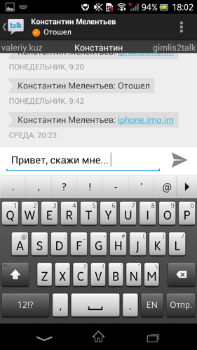Screenshot_2013-05-02-18-02-39.png