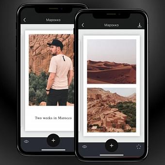 Нашли приложение для идеальных сториз в Instagram. Это самый простой способ красиво оформить фото и видео