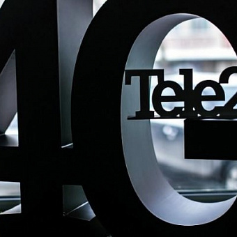 Tele2 предложил мобильный интернет за 10 рублей в месяц