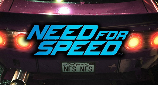 Превью на Need for Speed