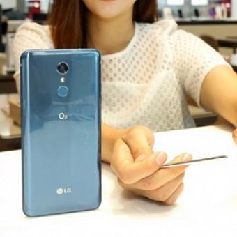 Защищённый «бюджетник» LG Q8 (2018) представлен официально