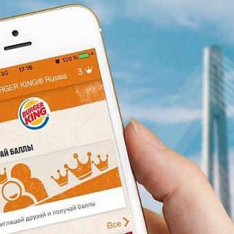 Приложение Burger King втайне записывает экран смартфона и реквизиты банковских карт