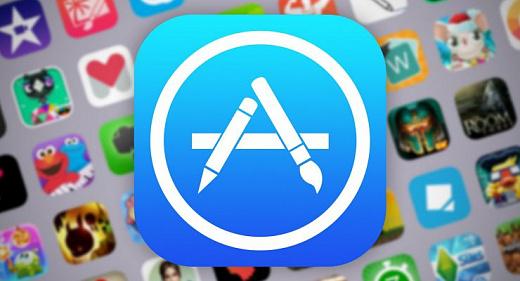 Epub apple app