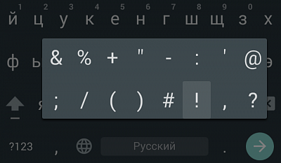 Как установить клавиатуру из Android 5.0 Lollipop на Android-устройство с root-доступом