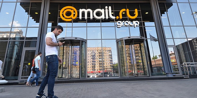Mail.Ru Group создала платный мессенджер