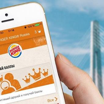 Роскомнадзор вместе с ФСБ проверят шпионское приложение Burger King