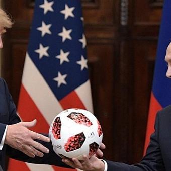 Путин подарил Трампу мяч с «жучком»?