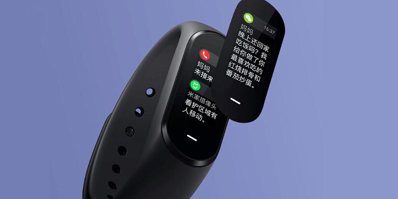 Xiaomi представила конкурента Mi Band 3 с цветным экраном и NFC
