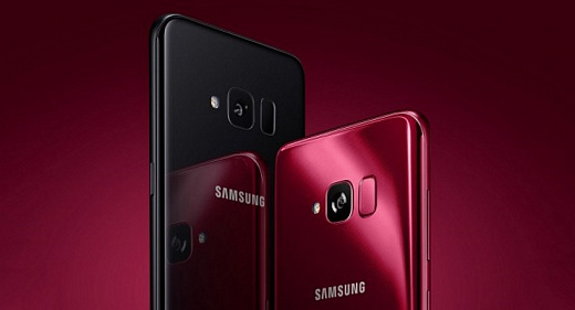 Шестая новинка Samsung за день — Galaxy S Light Luxury