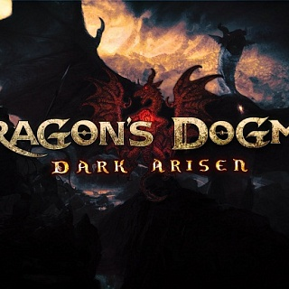 Рецензия на Dragon's Dogma: Dark Arisen — догма успеха