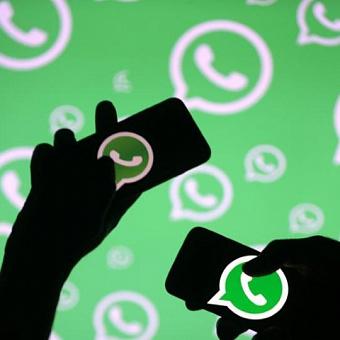 Баг в WhatsApp позволяет перехватывать переписку