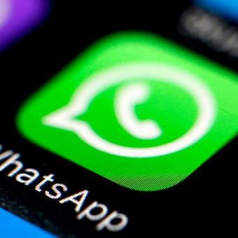 В WhatsApp появились рассылки от компаний. Как избавиться от спама?